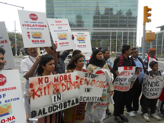 Baloch Rally at the UN, demand intervention in Balochistan