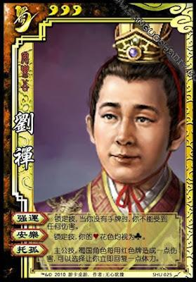 Liu Shan 6