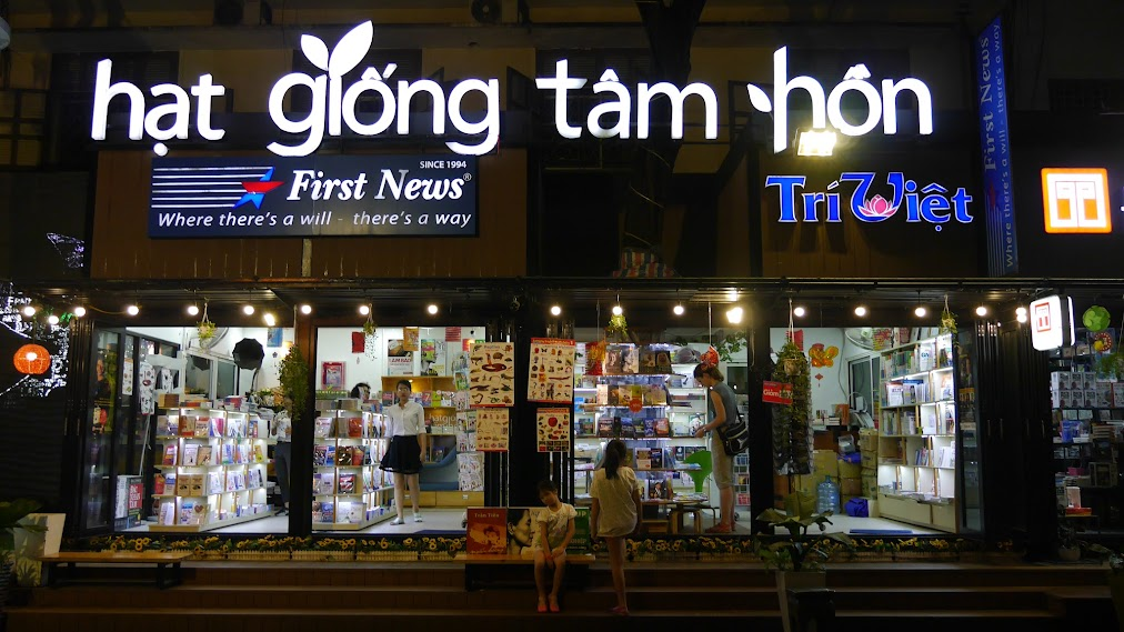3D2N Ho Chi Minh City Travelogue – (Part 4): Day 2 @ Vincom Centre, Street Food Market, Chinatown Cholon, Saigon Square 3, Diamond Plaza and Book Street