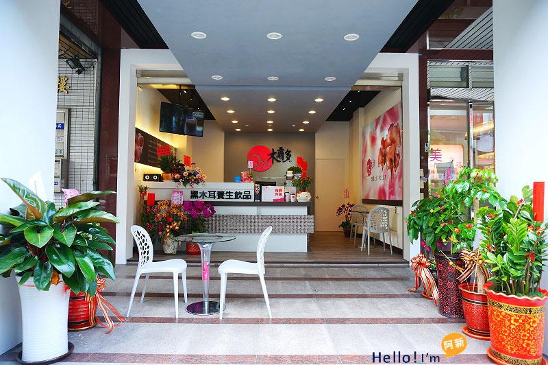 台中西區飲料店,木爾多養生飲品-2