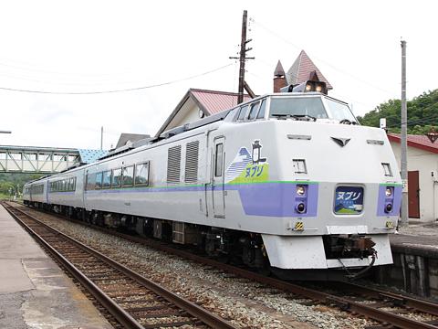JR北海道 臨時特急「ヌプリ」 函館行き ニセコ駅にて