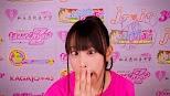 Ando Yuzu