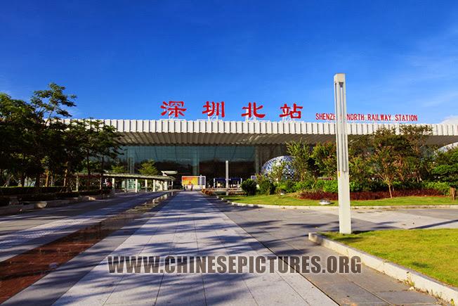 Shenzhen North Railway Station Photo 1