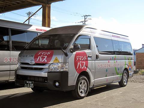 てんてつバス「小平町デマンドバス」 ・137