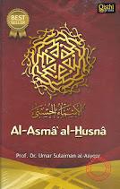 Al-Asma' al-Husna | RBI
