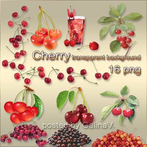 Клипарт PNG на прозрачном фоне - Вишня, ягоды
