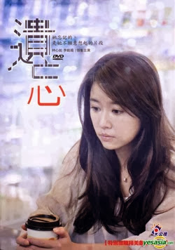 Forgotten - Lãng quên