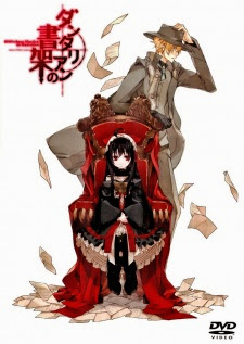 Dantalian no Shoka: Ibarahime The Mystic Archives of Dantalian: Ibarahime