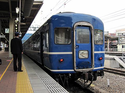 JR寝台特急「はやぶさ」 博多駅にて