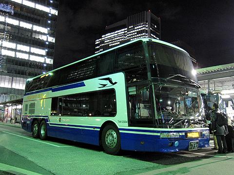 JR東海バス「ドリームとよた1号」・793