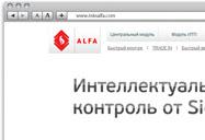 Дизайн и разработка сайта для энергетической компании