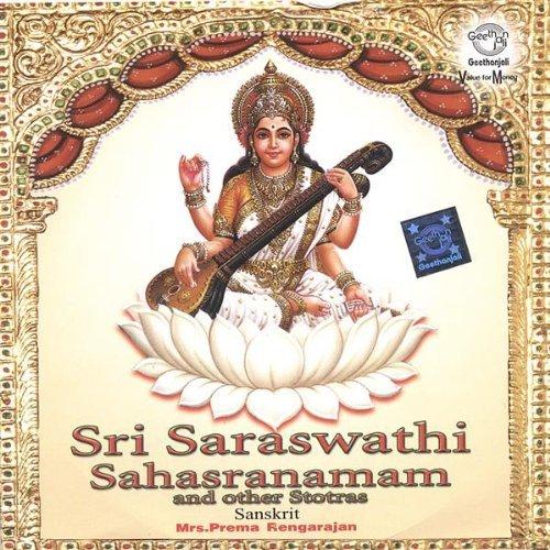 Sri Saraswathi Sahasranamam & Other Stotras By Prema Rengarajan Devotional Album MP3 Songs