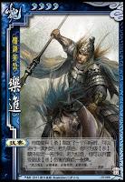 Yue Jin 8