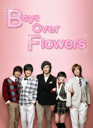 Phim Vườn Sao Băng - Boys Over Flowers - Wallpaper