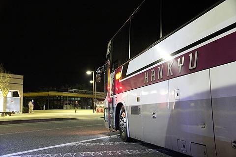 阪急観光バス「ムーンライト号」 K05-849 三木SA休憩中 その2