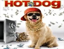 فيلم Hot Dog