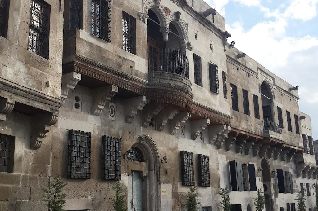 Eski Kayseri Evleri