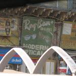 Un panneau publicitaire à Old Delhi