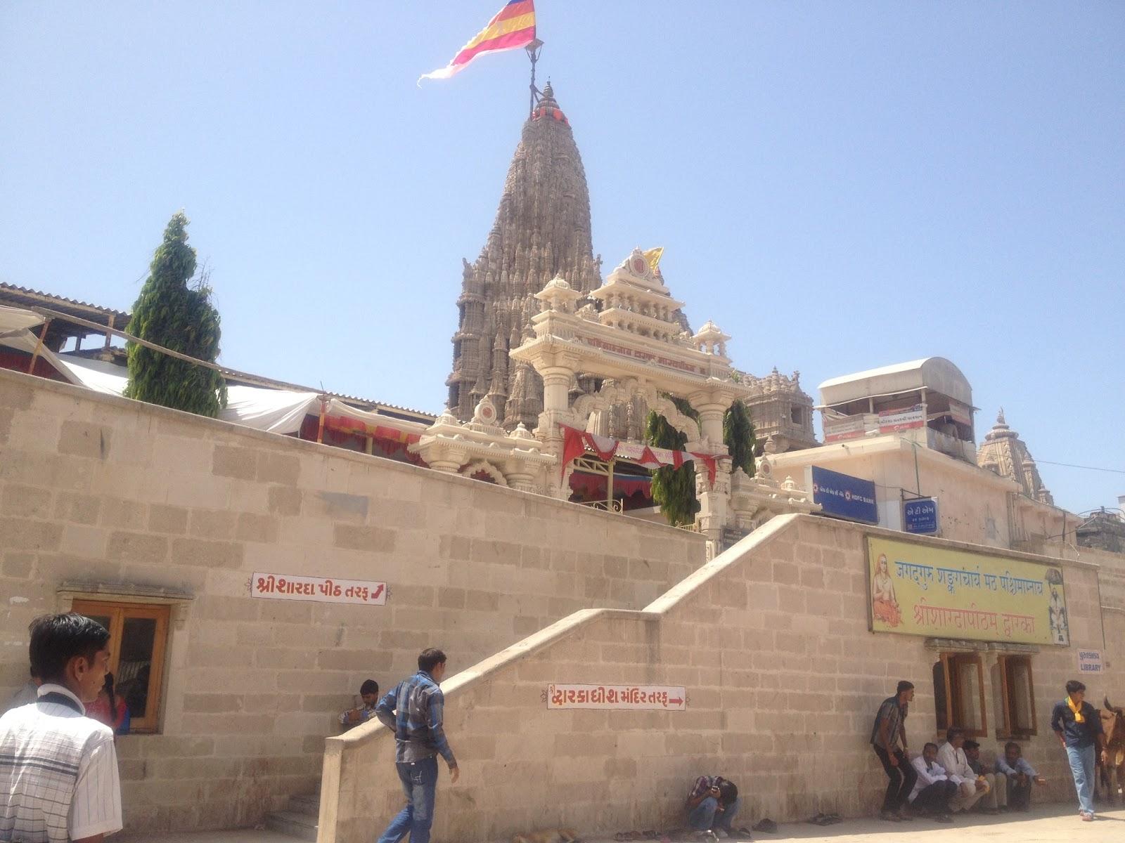 Sri Kalyana Narayana Perumal Temple (Thiru Dwaraka) Dwarka - Divya Desam 106