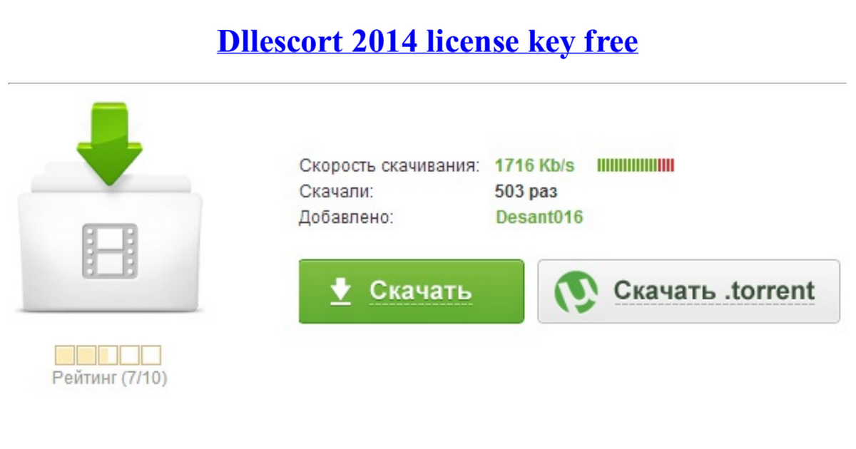 dllescort license key crack