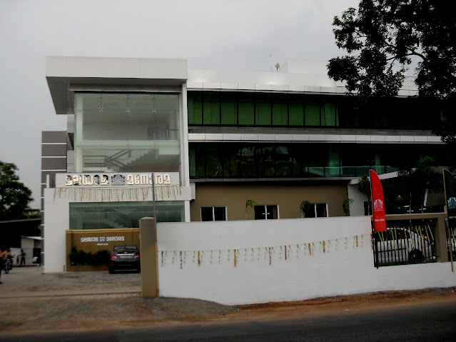 Malayala manorama Alappuzha news unit. front view