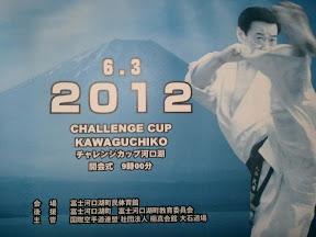 Challenge Cup Kawaguchiko