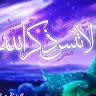 Avatar of مسلمة وأفتخر