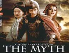 فيلم The Myth