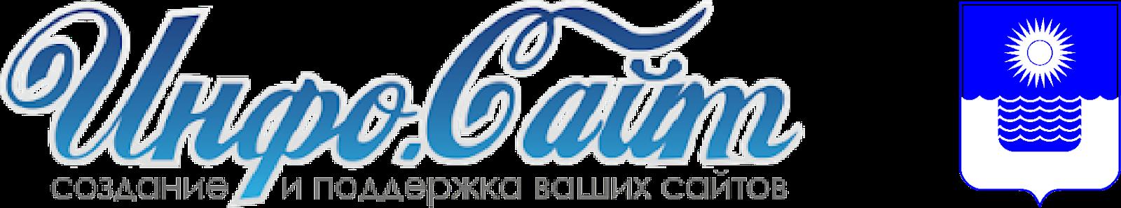 Геленджик 🌍 Новости : Информационный агрегатор Инфо-Сайт