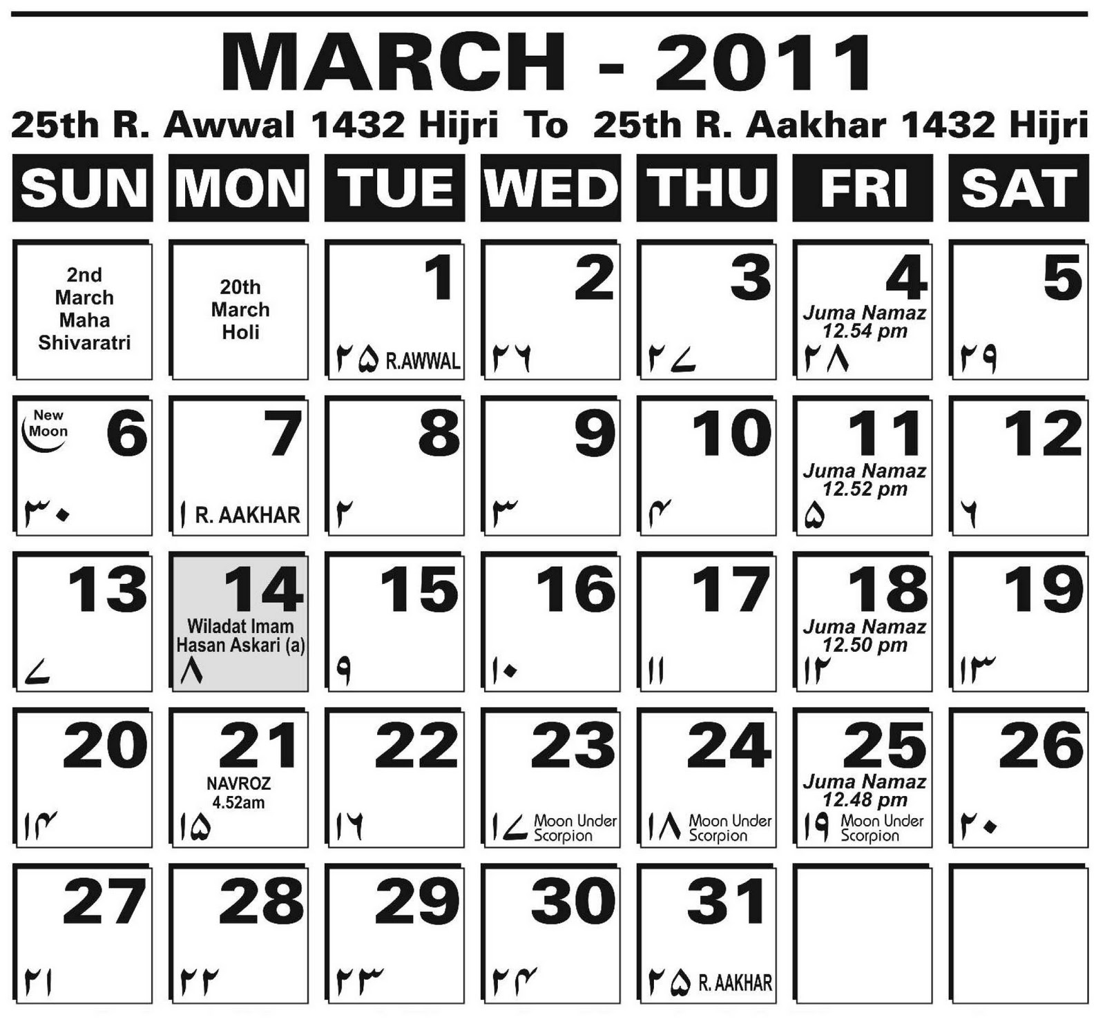 Mumbai Shia News: March 2011: Islamic Calendar