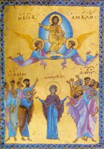 The Glorious Ascension Of Our Lord And The Prayer Of The Heart