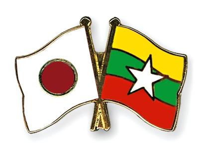 Flag Japan & Myanmar