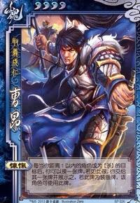 Cao Ang