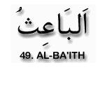 49.Al Ba'ith