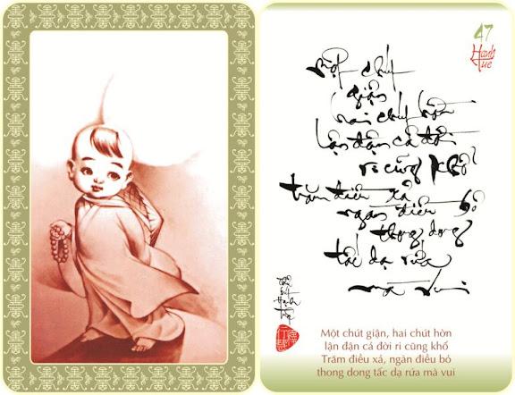 Chú Tiểu và Thư Pháp - Page 2 Thuphap-hanhtue047-large