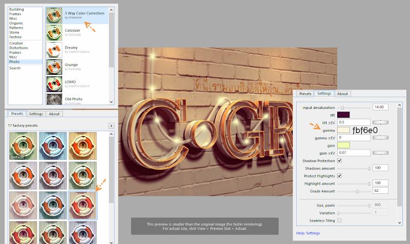 Photoshop - เทคนิคการสร้างตัวอักษร 3D Glowing แบบเนียนๆ ด้วย Photoshop 3dglow59