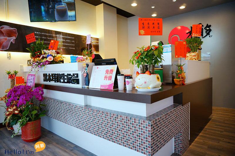 台中西區飲料店,木爾多養生飲品-4