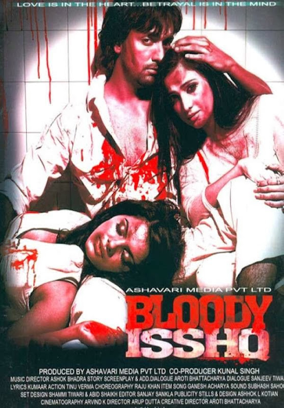 Cover of Bloody Isshq (2013) Hindi Movie Mp3 Songs Free Download Listen Online at Alldownloads4u.Com