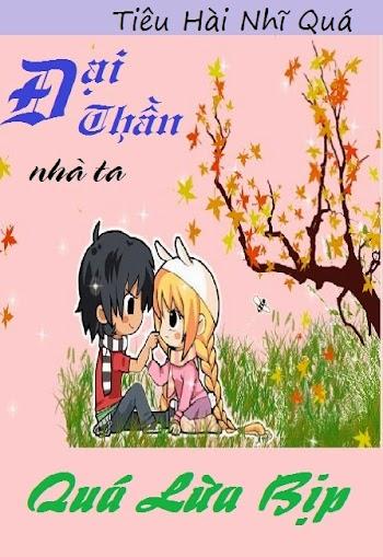 Image result for lừa bịp  image