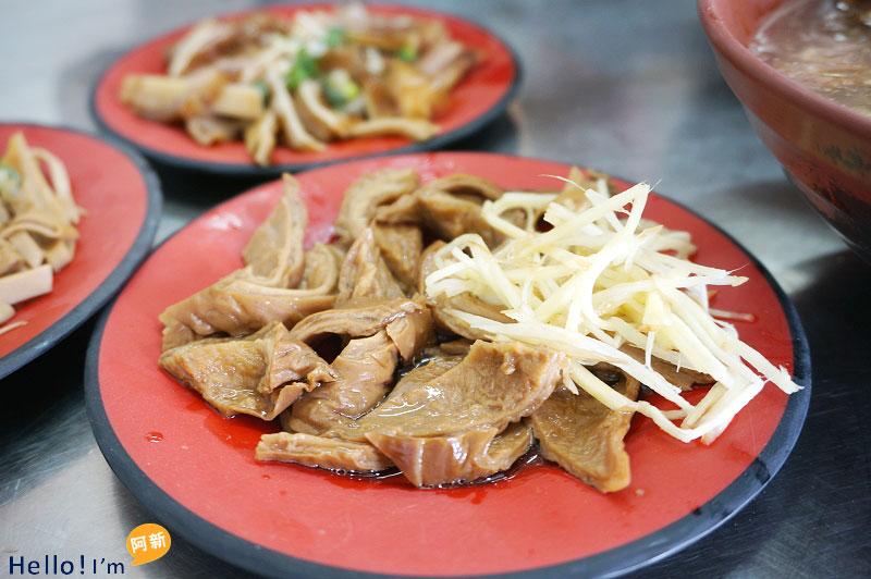 中南排骨酥麵