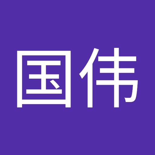 沈国伟 picture