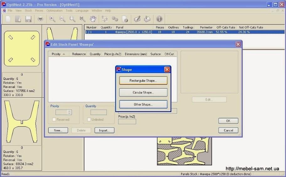 OptiNest, добавляем форму заготовки