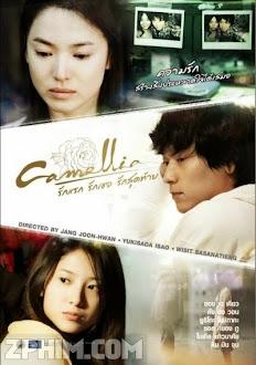 Hoa Sơn Trà - Love for Sale (2010) Poster