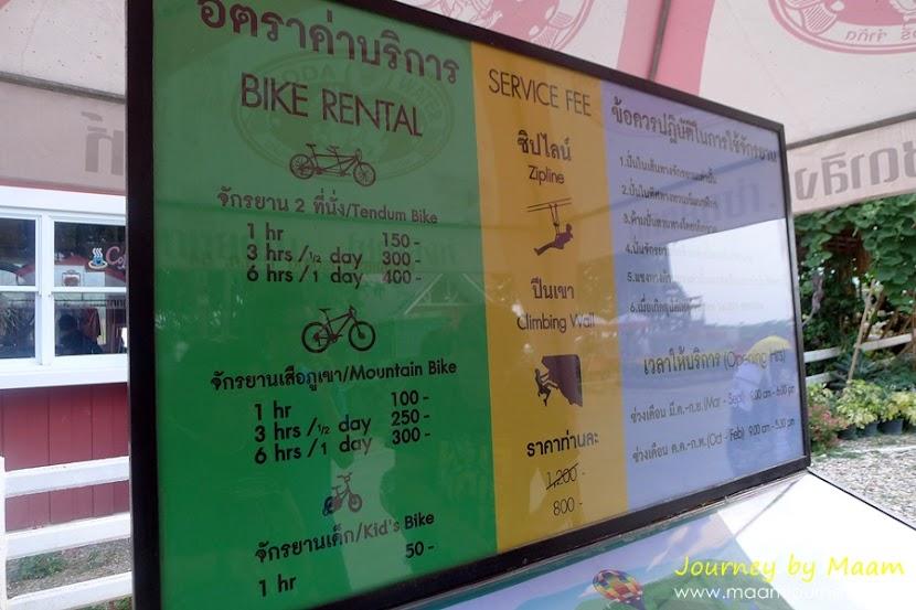 Bike Rental_ไร่ยุญรอด