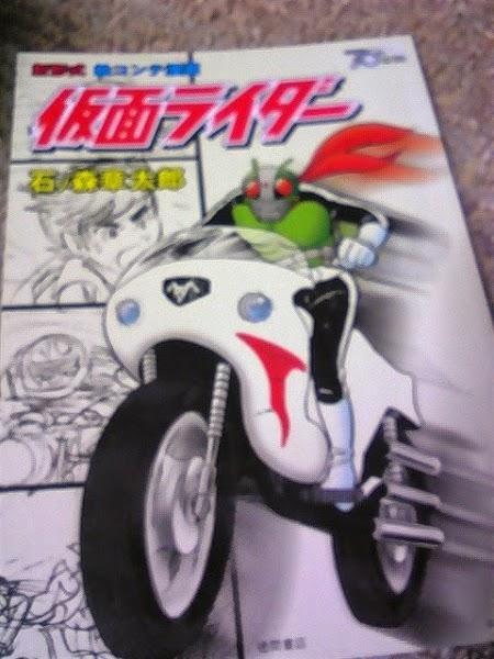 Capa do livro que contém Kamen Rider Kazaya