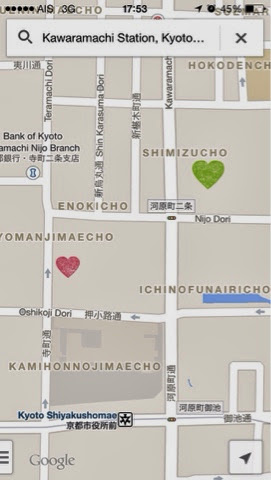 ทริปเยี่ยมญาติ Japan 2014 Yakiniku เวลาเนื้อย่าง เวลาสวรรค์