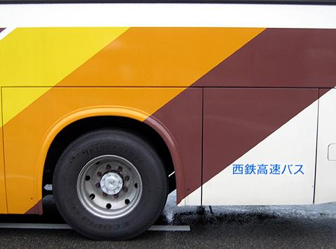 西鉄高速バス「さぬきエクスプレス福岡号」 3175 車両後部