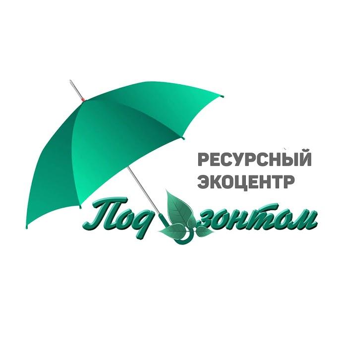 Для экологических НКО Югры создан Региональный ресурсный центр