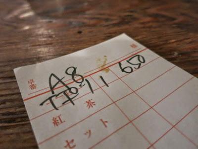 ナポリ650円と書かれた伝票