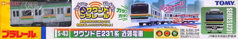 Đồ chơi Tàu hỏa có âm thanh S-43 Sound Series E231 Urban Train được làm từ chất liệu nhựa cao cấp, an toàn